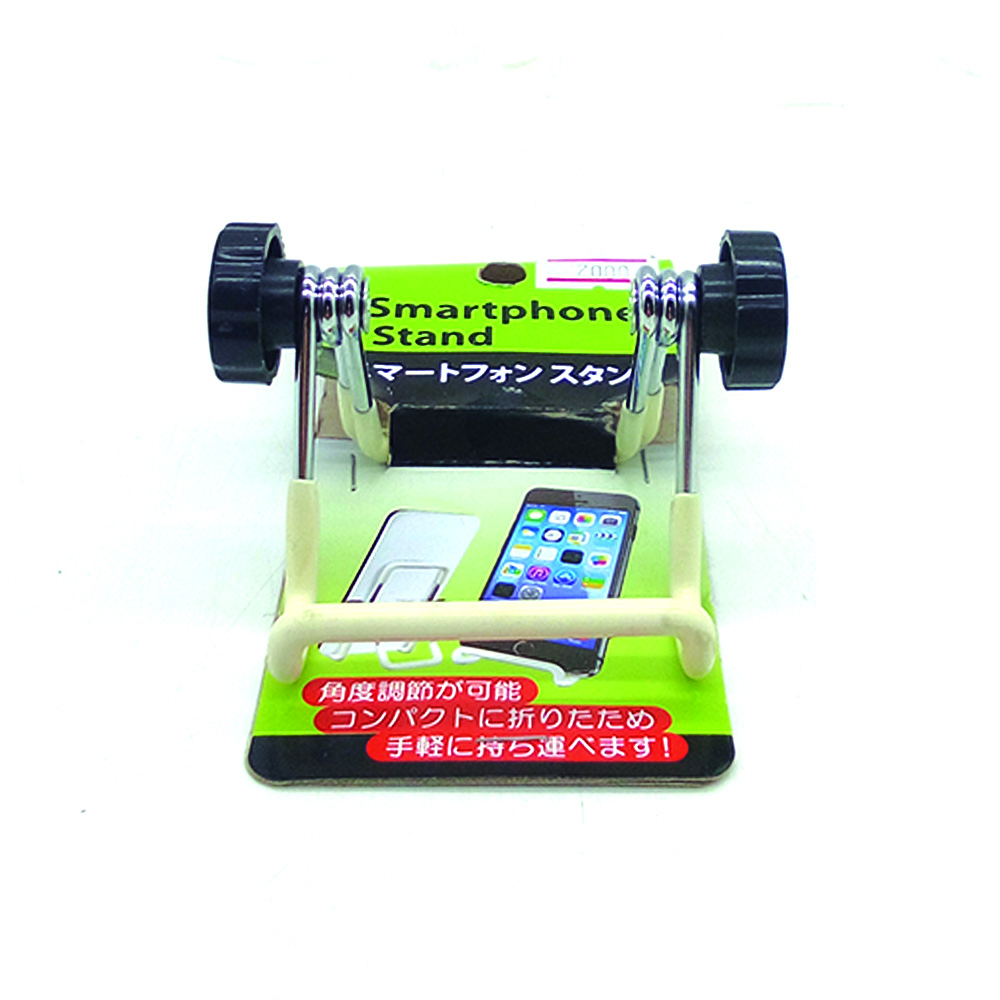Krasimo Smart Phone Stand