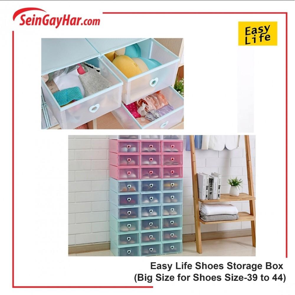 Easy Life Shoe Storage Box (Big Size)