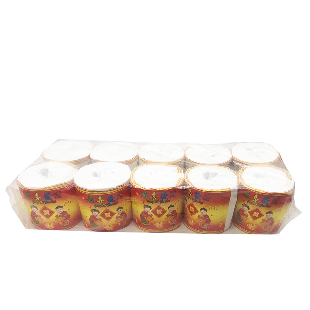 Gong Xi Fa Chai Bathroom Tissue 10Roll