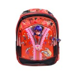 Baby Back Pack 9806