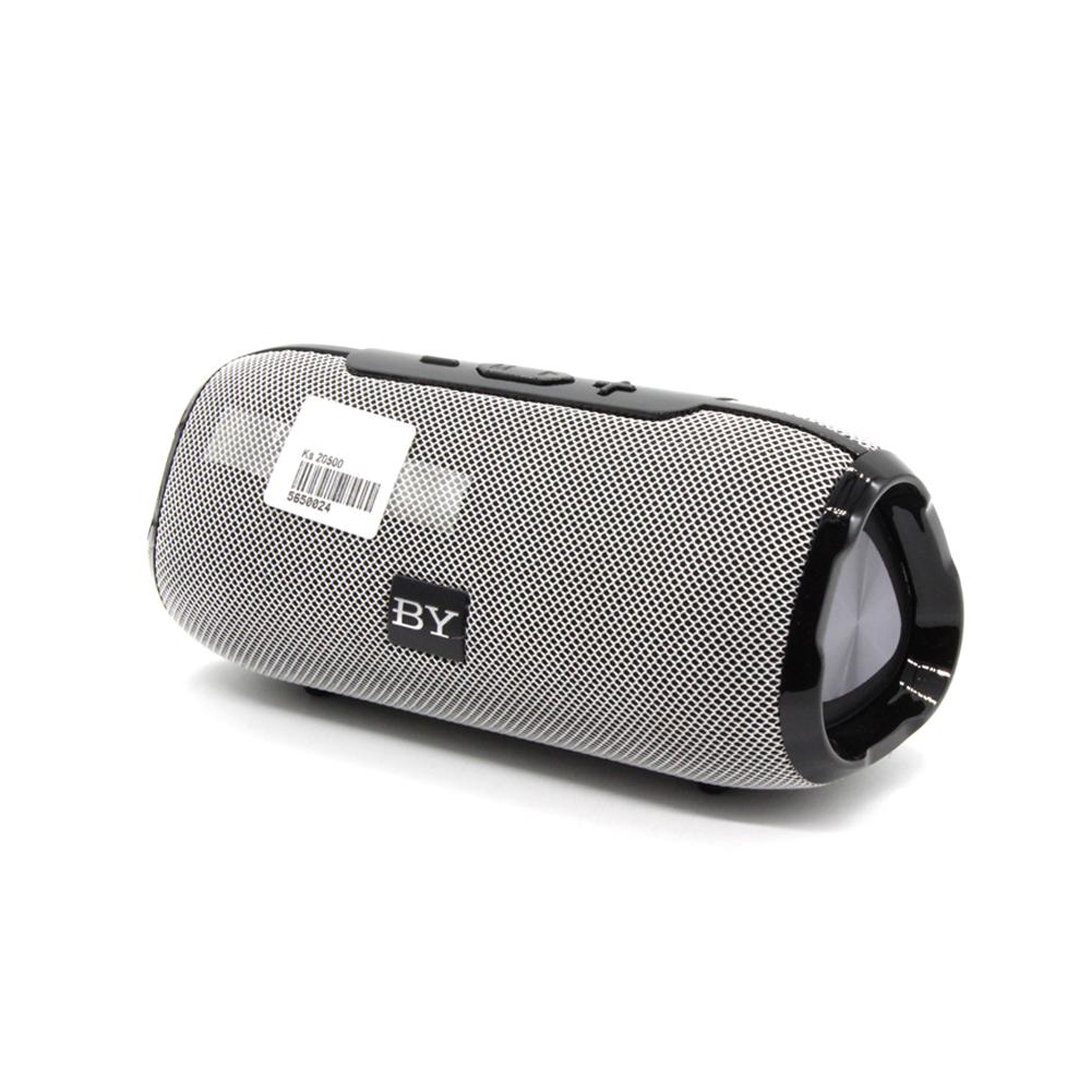 BY Speaker V5.0 (100HZ-20KHZ)