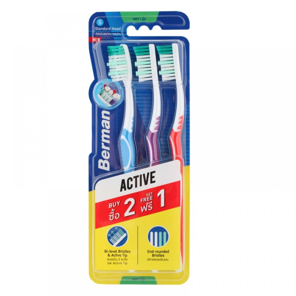 BermanTri Active Soft Toothbrush