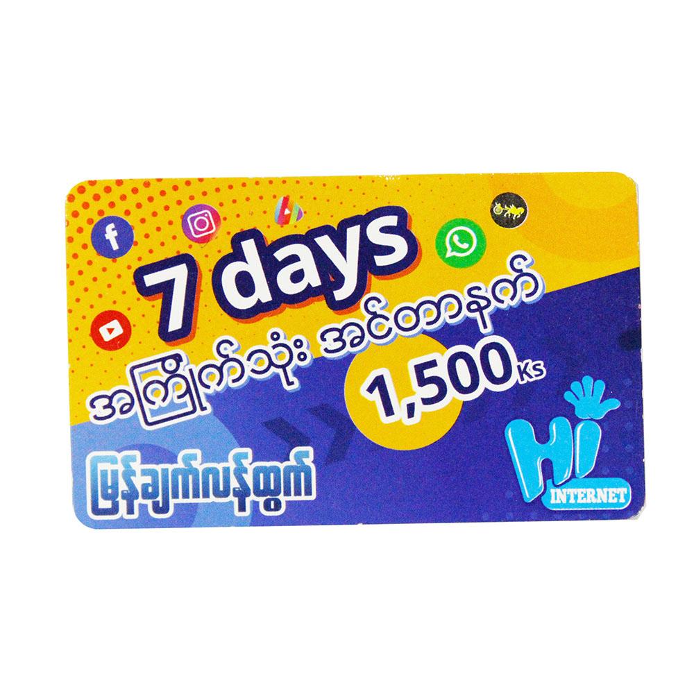 HI Internet 7 Days (1,500Ks)