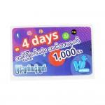 HI Internet 4 Days (1,000Ks)