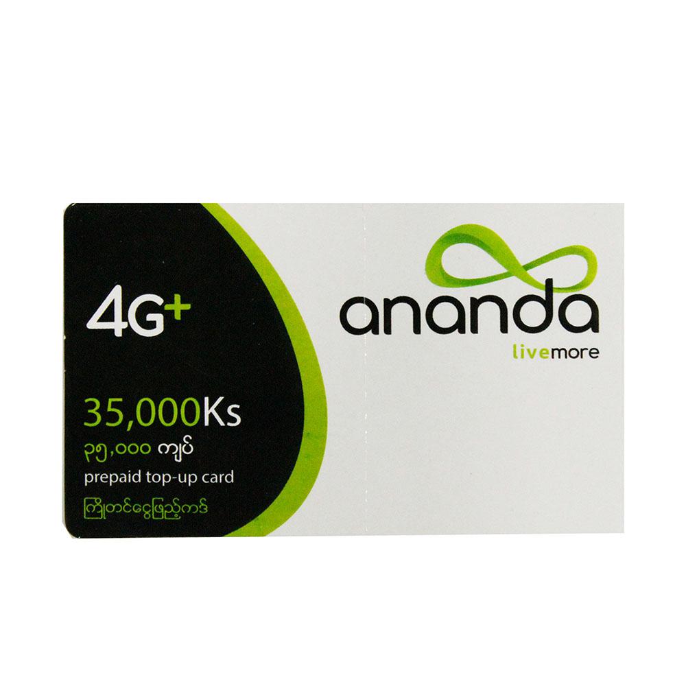 Ananda Prepaid Card (35,000Ks)